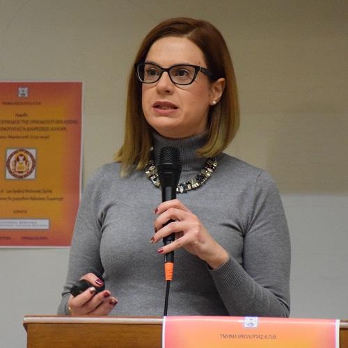 Sophia Karekla