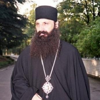 Metropolitan Porfirios of Zagreb