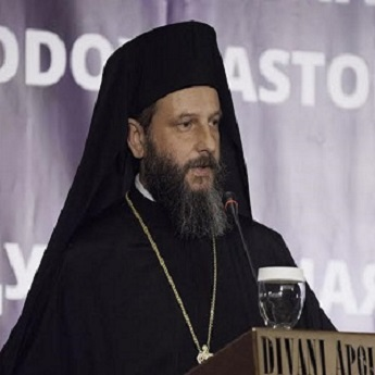 Archbishop of Ohrid and Metropolitan of Skopje, Ioannis