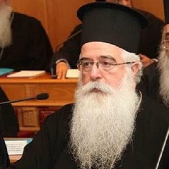Metropolitan Ignatios of Dimitrias